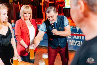«Октоберфест-2018»: выбор Короля и Королевы (второй тур), 29 сентября 2018 - Ресторан «Максимилианс» Челябинск - 12