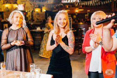 «Октоберфест-2018»: выбор Короля и Королевы (второй тур), 29 сентября 2018 - Ресторан «Максимилианс» Челябинск - 13