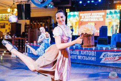 «Октоберфест-2018»: выбор Короля и Королевы (второй тур), 29 сентября 2018 - Ресторан «Максимилианс» Челябинск - 14