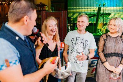 «Октоберфест-2018»: выбор Короля и Королевы (второй тур), 29 сентября 2018 - Ресторан «Максимилианс» Челябинск - 15
