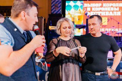 «Октоберфест-2018»: выбор Короля и Королевы (второй тур), 29 сентября 2018 - Ресторан «Максимилианс» Челябинск - 16