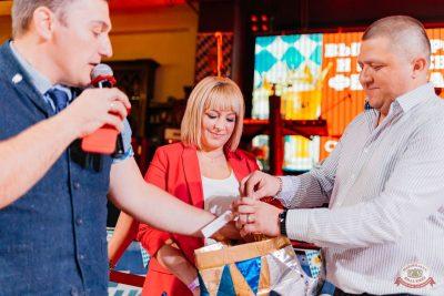 «Октоберфест-2018»: выбор Короля и Королевы (второй тур), 29 сентября 2018 - Ресторан «Максимилианс» Челябинск - 17