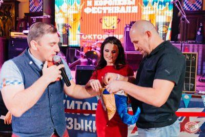 «Октоберфест-2018»: выбор Короля и Королевы (второй тур), 29 сентября 2018 - Ресторан «Максимилианс» Челябинск - 19