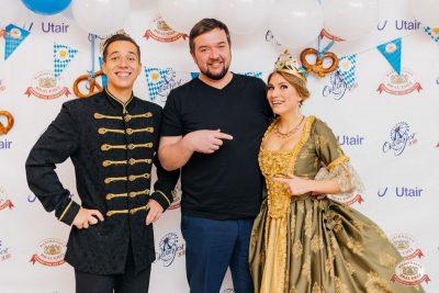 «Октоберфест-2018»: выбор Короля и Королевы (второй тур), 29 сентября 2018 - Ресторан «Максимилианс» Челябинск - 2