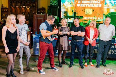 «Октоберфест-2018»: выбор Короля и Королевы (второй тур), 29 сентября 2018 - Ресторан «Максимилианс» Челябинск - 20