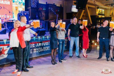 «Октоберфест-2018»: выбор Короля и Королевы (второй тур), 29 сентября 2018 - Ресторан «Максимилианс» Челябинск - 22