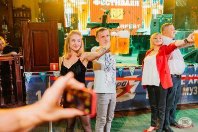 «Октоберфест-2018»: выбор Короля и Королевы (второй тур), 29 сентября 2018 - Ресторан «Максимилианс» Челябинск - 23