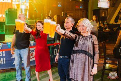 «Октоберфест-2018»: выбор Короля и Королевы (второй тур), 29 сентября 2018 - Ресторан «Максимилианс» Челябинск - 24