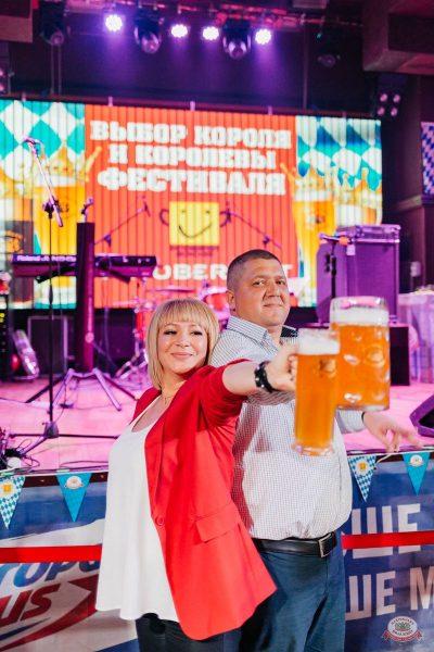 «Октоберфест-2018»: выбор Короля и Королевы (второй тур), 29 сентября 2018 - Ресторан «Максимилианс» Челябинск - 25