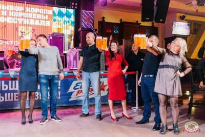 «Октоберфест-2018»: выбор Короля и Королевы (второй тур), 29 сентября 2018 - Ресторан «Максимилианс» Челябинск - 26