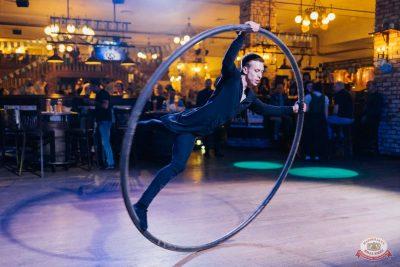 «Октоберфест-2018»: выбор Короля и Королевы (второй тур), 29 сентября 2018 - Ресторан «Максимилианс» Челябинск - 27