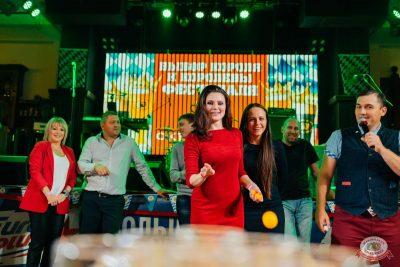 «Октоберфест-2018»: выбор Короля и Королевы (второй тур), 29 сентября 2018 - Ресторан «Максимилианс» Челябинск - 29