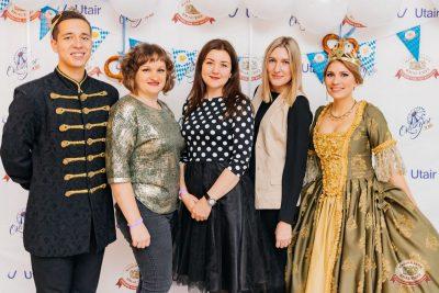 «Октоберфест-2018»: выбор Короля и Королевы (второй тур), 29 сентября 2018 - Ресторан «Максимилианс» Челябинск - 3