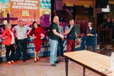 «Октоберфест-2018»: выбор Короля и Королевы (второй тур), 29 сентября 2018 - Ресторан «Максимилианс» Челябинск - 30