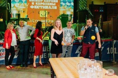 «Октоберфест-2018»: выбор Короля и Королевы (второй тур), 29 сентября 2018 - Ресторан «Максимилианс» Челябинск - 31