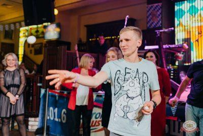 «Октоберфест-2018»: выбор Короля и Королевы (второй тур), 29 сентября 2018 - Ресторан «Максимилианс» Челябинск - 33