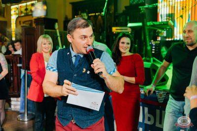 «Октоберфест-2018»: выбор Короля и Королевы (второй тур), 29 сентября 2018 - Ресторан «Максимилианс» Челябинск - 35