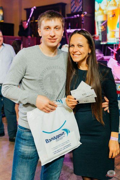 «Октоберфест-2018»: выбор Короля и Королевы (второй тур), 29 сентября 2018 - Ресторан «Максимилианс» Челябинск - 36