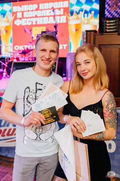 «Октоберфест-2018»: выбор Короля и Королевы (второй тур), 29 сентября 2018 - Ресторан «Максимилианс» Челябинск - 38