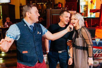 «Октоберфест-2018»: выбор Короля и Королевы (второй тур), 29 сентября 2018 - Ресторан «Максимилианс» Челябинск - 4