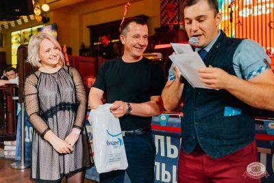 «Октоберфест-2018»: выбор Короля и Королевы (второй тур), 29 сентября 2018 - Ресторан «Максимилианс» Челябинск - 40