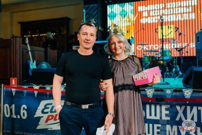 «Октоберфест-2018»: выбор Короля и Королевы (второй тур), 29 сентября 2018 - Ресторан «Максимилианс» Челябинск - 41