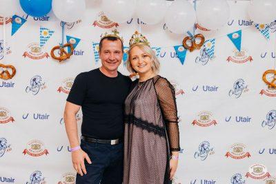 «Октоберфест-2018»: выбор Короля и Королевы (второй тур), 29 сентября 2018 - Ресторан «Максимилианс» Челябинск - 44