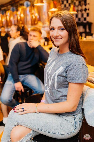 «Октоберфест-2018»: выбор Короля и Королевы (второй тур), 29 сентября 2018 - Ресторан «Максимилианс» Челябинск - 47