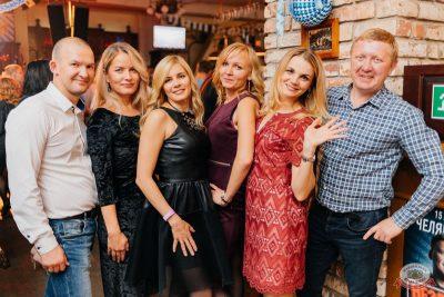 «Октоберфест-2018»: выбор Короля и Королевы (второй тур), 29 сентября 2018 - Ресторан «Максимилианс» Челябинск - 48