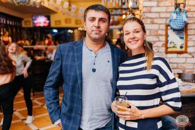 «Октоберфест-2018»: выбор Короля и Королевы (второй тур), 29 сентября 2018 - Ресторан «Максимилианс» Челябинск - 49