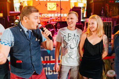 «Октоберфест-2018»: выбор Короля и Королевы (второй тур), 29 сентября 2018 - Ресторан «Максимилианс» Челябинск - 5