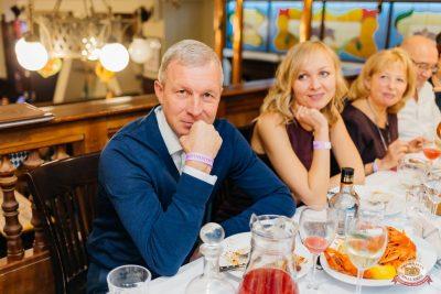 «Октоберфест-2018»: выбор Короля и Королевы (второй тур), 29 сентября 2018 - Ресторан «Максимилианс» Челябинск - 53