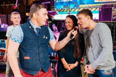 «Октоберфест-2018»: выбор Короля и Королевы (второй тур), 29 сентября 2018 - Ресторан «Максимилианс» Челябинск - 6