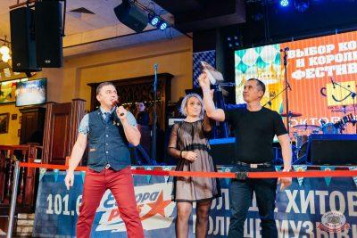«Октоберфест-2018»: выбор Короля и Королевы (второй тур), 29 сентября 2018 - Ресторан «Максимилианс» Челябинск - 9