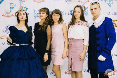 «Октоберфест-2018»: выбор Короля и Королевы. Закрытие фестиваля, 6 октября 2018 - Ресторан «Максимилианс» Челябинск - 1
