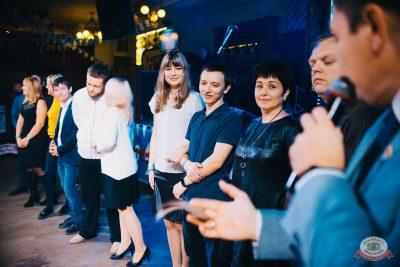 «Октоберфест-2018»: выбор Короля и Королевы. Закрытие фестиваля, 6 октября 2018 - Ресторан «Максимилианс» Челябинск - 10