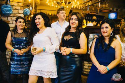 «Октоберфест-2018»: выбор Короля и Королевы. Закрытие фестиваля, 6 октября 2018 - Ресторан «Максимилианс» Челябинск - 11