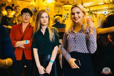 «Октоберфест-2018»: выбор Короля и Королевы. Закрытие фестиваля, 6 октября 2018 - Ресторан «Максимилианс» Челябинск - 12