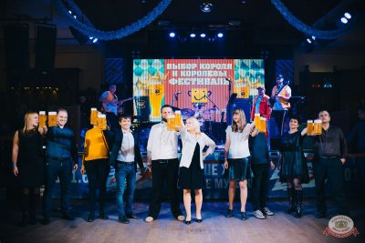 «Октоберфест-2018»: выбор Короля и Королевы. Закрытие фестиваля, 6 октября 2018 - Ресторан «Максимилианс» Челябинск - 14