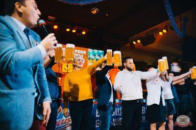 «Октоберфест-2018»: выбор Короля и Королевы. Закрытие фестиваля, 6 октября 2018 - Ресторан «Максимилианс» Челябинск - 15