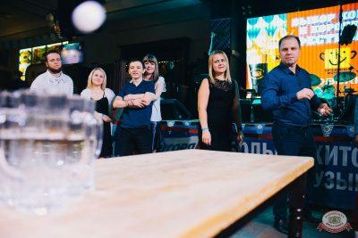 «Октоберфест-2018»: выбор Короля и Королевы. Закрытие фестиваля, 6 октября 2018 - Ресторан «Максимилианс» Челябинск - 17