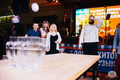 «Октоберфест-2018»: выбор Короля и Королевы. Закрытие фестиваля, 6 октября 2018 - Ресторан «Максимилианс» Челябинск - 18