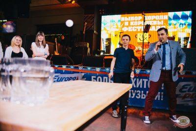 «Октоберфест-2018»: выбор Короля и Королевы. Закрытие фестиваля, 6 октября 2018 - Ресторан «Максимилианс» Челябинск - 19