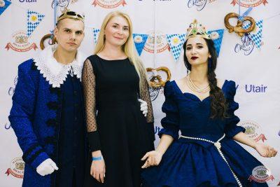 «Октоберфест-2018»: выбор Короля и Королевы. Закрытие фестиваля, 6 октября 2018 - Ресторан «Максимилианс» Челябинск - 2