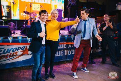 «Октоберфест-2018»: выбор Короля и Королевы. Закрытие фестиваля, 6 октября 2018 - Ресторан «Максимилианс» Челябинск - 20