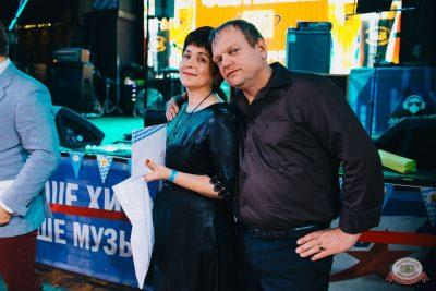 «Октоберфест-2018»: выбор Короля и Королевы. Закрытие фестиваля, 6 октября 2018 - Ресторан «Максимилианс» Челябинск - 24