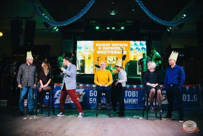 «Октоберфест-2018»: выбор Короля и Королевы. Закрытие фестиваля, 6 октября 2018 - Ресторан «Максимилианс» Челябинск - 26