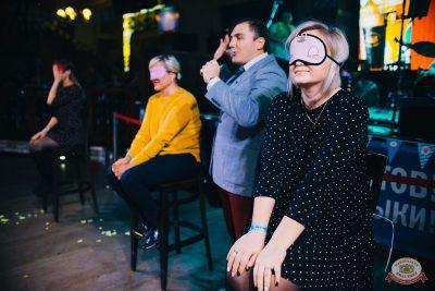 «Октоберфест-2018»: выбор Короля и Королевы. Закрытие фестиваля, 6 октября 2018 - Ресторан «Максимилианс» Челябинск - 27
