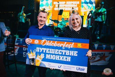 «Октоберфест-2018»: выбор Короля и Королевы. Закрытие фестиваля, 6 октября 2018 - Ресторан «Максимилианс» Челябинск - 29