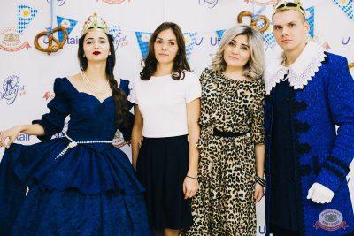 «Октоберфест-2018»: выбор Короля и Королевы. Закрытие фестиваля, 6 октября 2018 - Ресторан «Максимилианс» Челябинск - 3